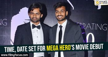 time-date-set-for-mega-heros-movie-debut
