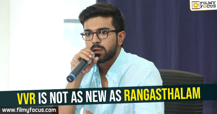 vvr-is-not-as-new-as-rangasthalam