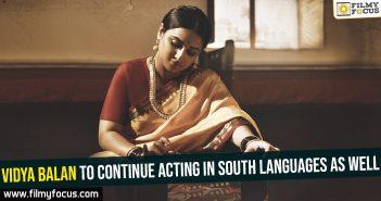 Vidya Balan, NTR Kathayakudu Movie, NTR Mahanayakudu Movie, NBK, Balayya Babu, Balakrishna,