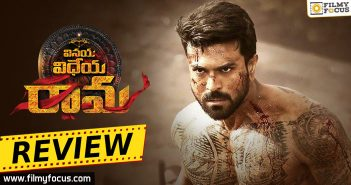 vinaya-vidheya-rama-movie-english-review