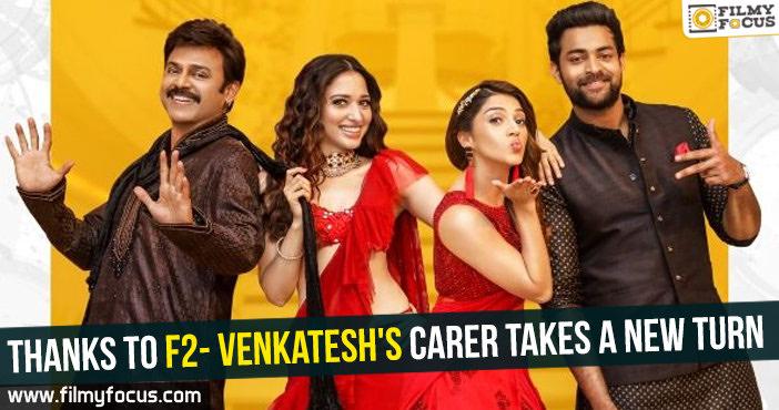 F2 Venkatesh