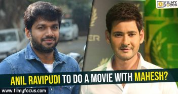 anil-ravipudi-to-do-a-movie-with-mahesh