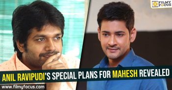 anil-ravipudis-special-plans-for-mahesh-revealed