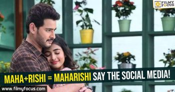 Maharshi Movie, Mahesh Babu, Pooja Hegde, Allari Naresh