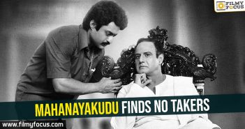 mahanayakudu-finds-no-takers