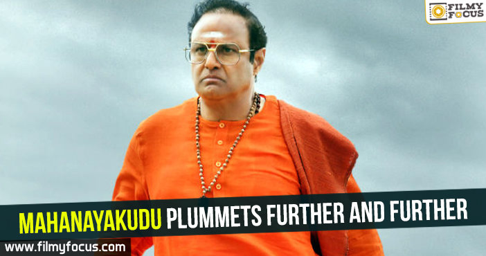 mahanayakudu-plummets-further-and-further