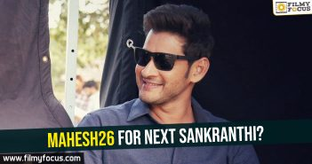 mahesh26-for-next-sankranthi
