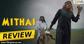 mithai-movie-english-review
