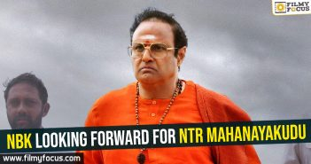 nbk-looking-forward-for-ntr-mahanayakudu