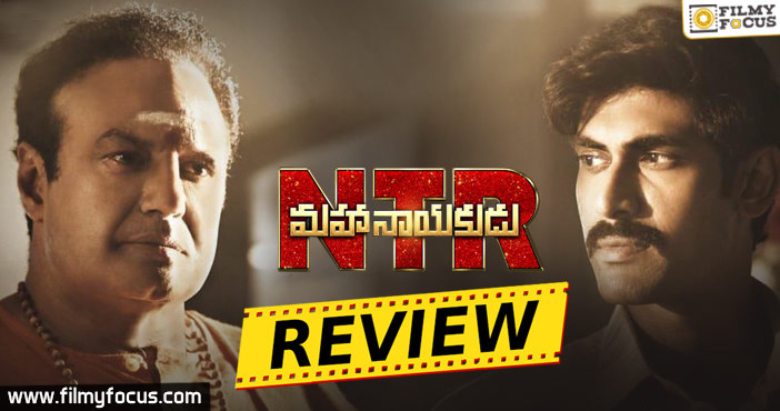 ntr-mahanayakudu-movie-english-review