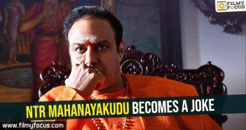 ntr-mahanayakudu-becomes-a-joke