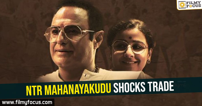 ntr-mahanayakudu-shocks-trade