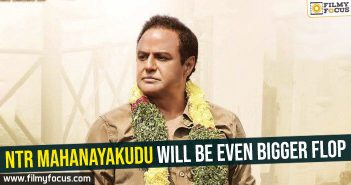 ntr-mahanayakudu-will-be-even-bigger-flop