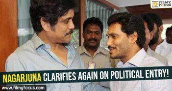 nagarjuna-clarifies-again-on-political-entry