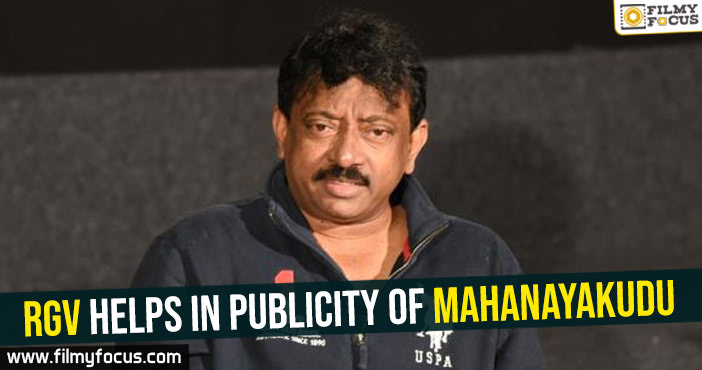 rgv-helps-in-publicity-of-mahanayakudu
