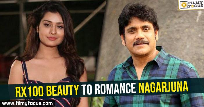 rx100-beauty-to-romance-nagarjuna