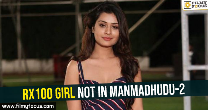 rx100-girl-not-in-manmadhudu-2