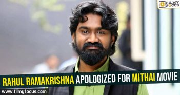 rahul-ramakrishna-apologized-for-mithai-movie