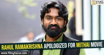 rahul-ramakrishna-apologized-for-mithai-movie
