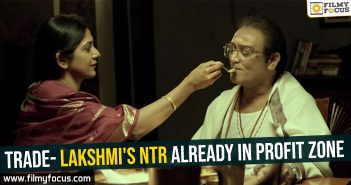 trade-lakshmis-ntr-already-in-profit-zone