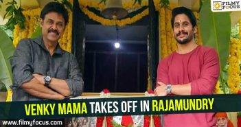 venky-mama-takes-off-in-rajamundry
