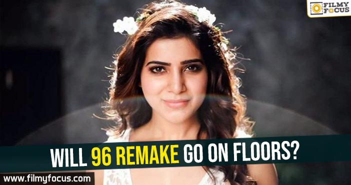 will-96-remake-go-on-floors