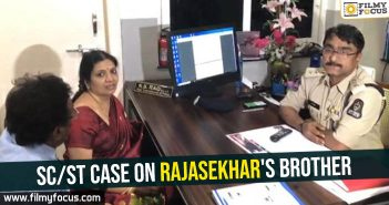 case-on-rajasekhars-brother