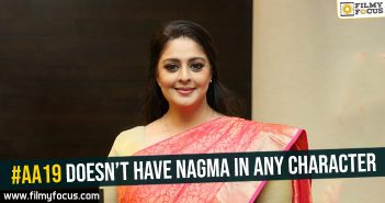 aa19-doesnt-have-nagma-in-any-character