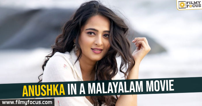 anushka-in-a-malayalam-movie