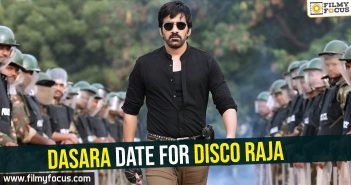 dasara-date-for-disco-raja