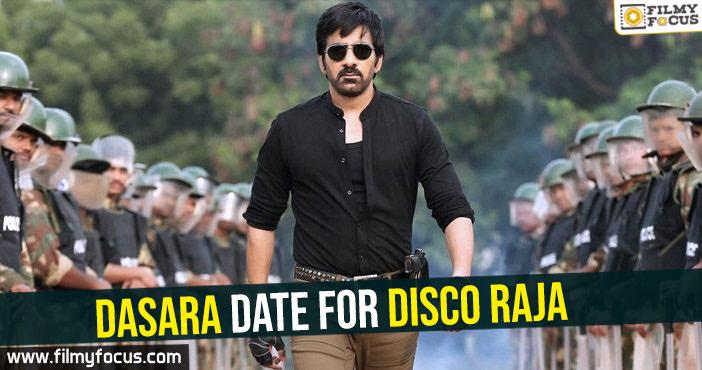 dasara-date-for-disco-raja