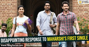Maharshi Movie, Mahesh Babu, Kira Advani, Allari Naresh