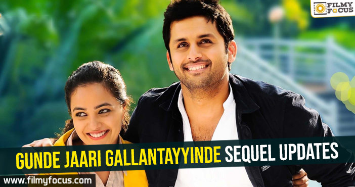 gunde-jaari-gallantayyinde-sequel-updates