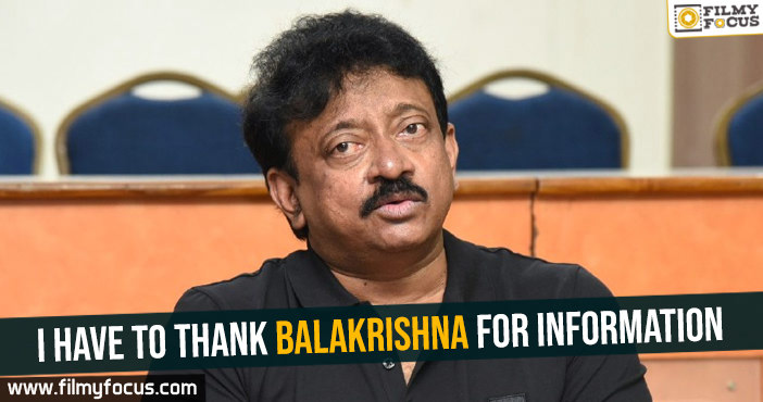 i-have-to-thank-balakrishna-for-information