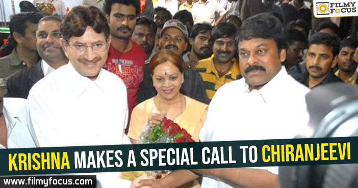 krishna-makes-a-special-call-to-chiranjeevi