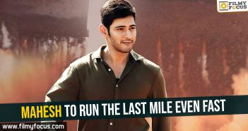 mahesh-to-run-the-last-mile-even-fast