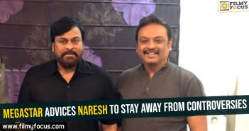megastar-advices-naresh-to-stay-away-from-controversies