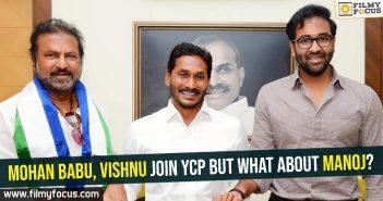 mohan-babu-vishnu-join-ycp-but-what-about-manoj