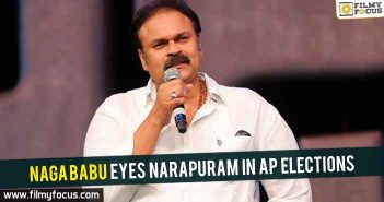 naga-babu-eyes-narapuram-in-ap-elections