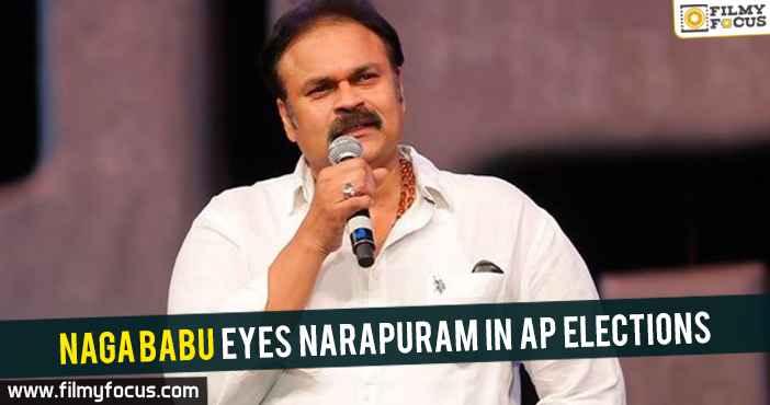 naga-babu-eyes-narapuram-in-ap-elections