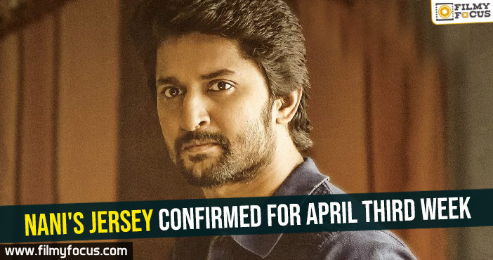 nanis-jersey-confirmed-for-april-third-week