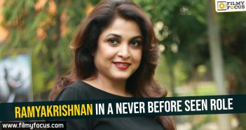 ramyakrishnan-in-a-never-before-seen-role