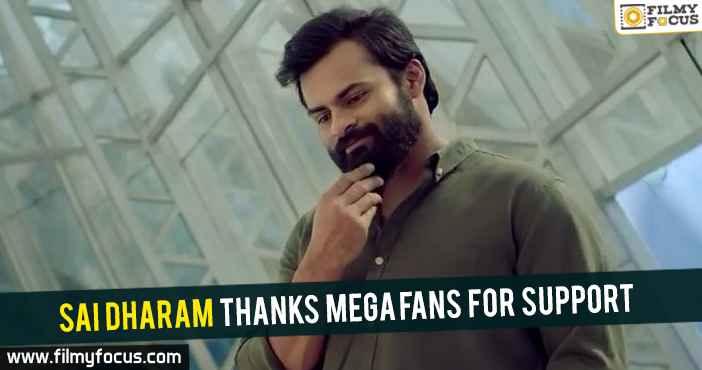 sai-dharam-thanks-mega-fans-for-support