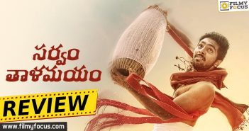 saravamthaalamayam-movie-english-review