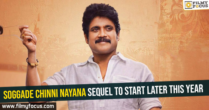soggade-chinni-nayana-sequel-to-start-later-this-year