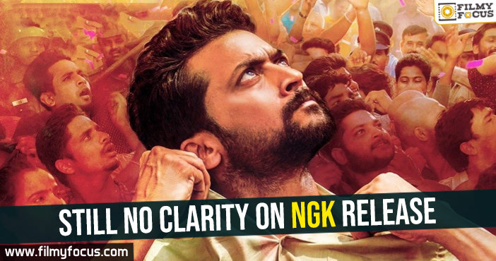 still-no-clarity-on-ngk-release