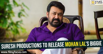 suresh-productions-to-release-mohan-lals-biggie