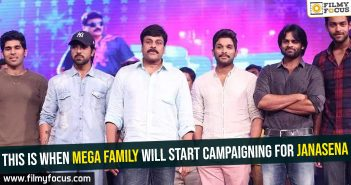 this-is-when-mega-family-will-start-campaigning-for-janasena