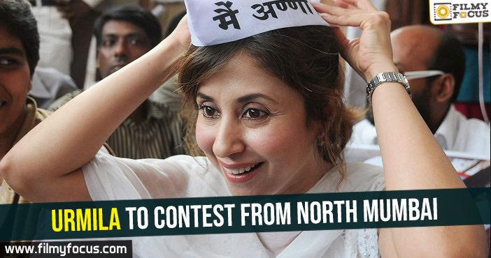 urmila-to-contest-from-north-mumbai
