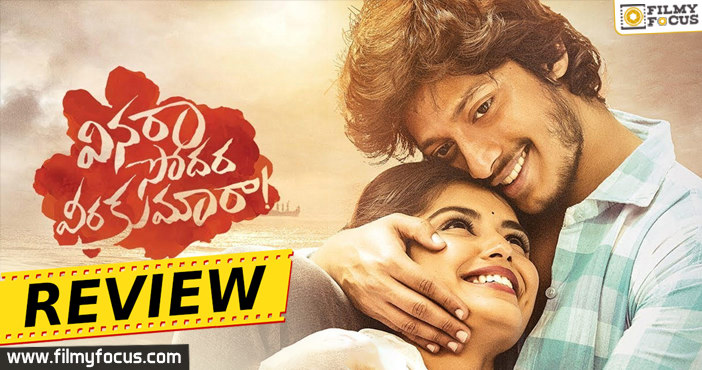 inara-sodara-veera-kumara-movie-review